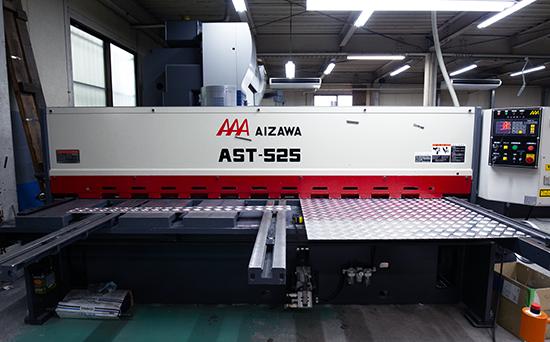 AIZAWA AST-525
